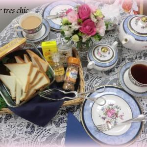 紅茶 リプトン 横浜 フルールトレシック