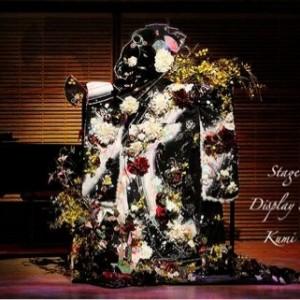 NY カーネギーホール ザンケルホール 星野久美 着物 フラワーオブジェ フラワーデザイナー 舞台装飾監修 振袖