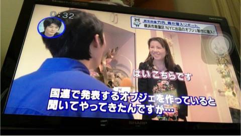 テレビ神奈川2017