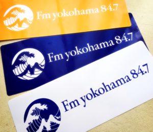 FMヨコハマ エフエム横浜 FMラジオ 横浜 ラジオ番組 FMヨコハマ生中継