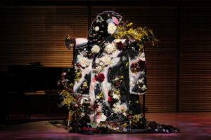 カーネギーホール NY NYカーネギーホール 星野久美 フラワーサロン 装飾 舞台装飾 フラワーデザイナー ディスプレイ お正月 フルールトレシック