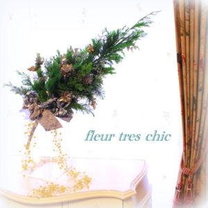 ツリーブーケ クリスマス ツリー クリスマスツリー プリザーブドフラワー