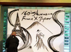フランス大使館 星野久美 フォーシーズンズプレス ル・プレジール