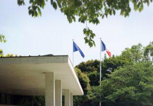 フランス大使館 公邸 ル・プレジール フォーシーズンズプレス 星野久美