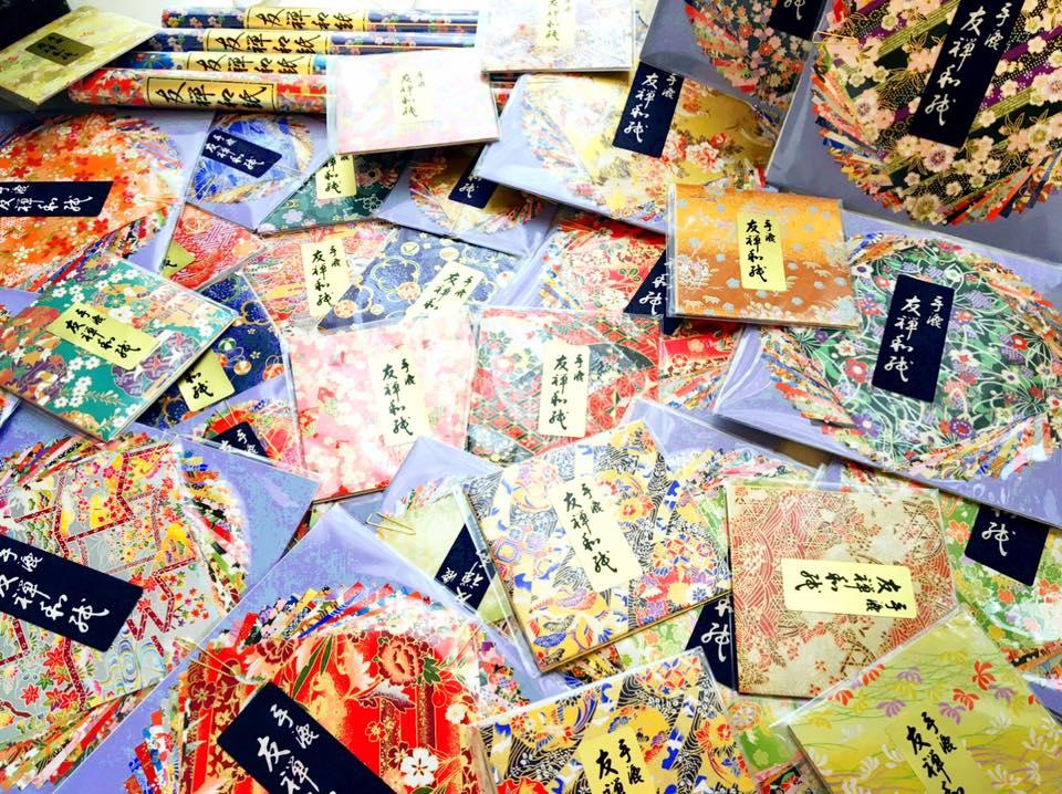 ダイヨ折り紙2