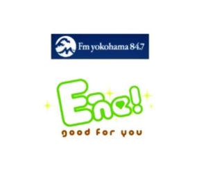 FM[横浜 FMヨコハマ FMヨコハマ e-ne! 生中継 生出演 着物ドール 全国展開 ダイヨ 折り紙