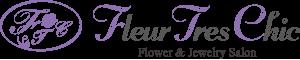 Fleur Tres Chic(フルールトレシック)