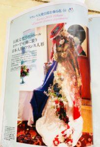 ベストフラワーアレンジメントに掲載 フランス大使館フラワー装飾