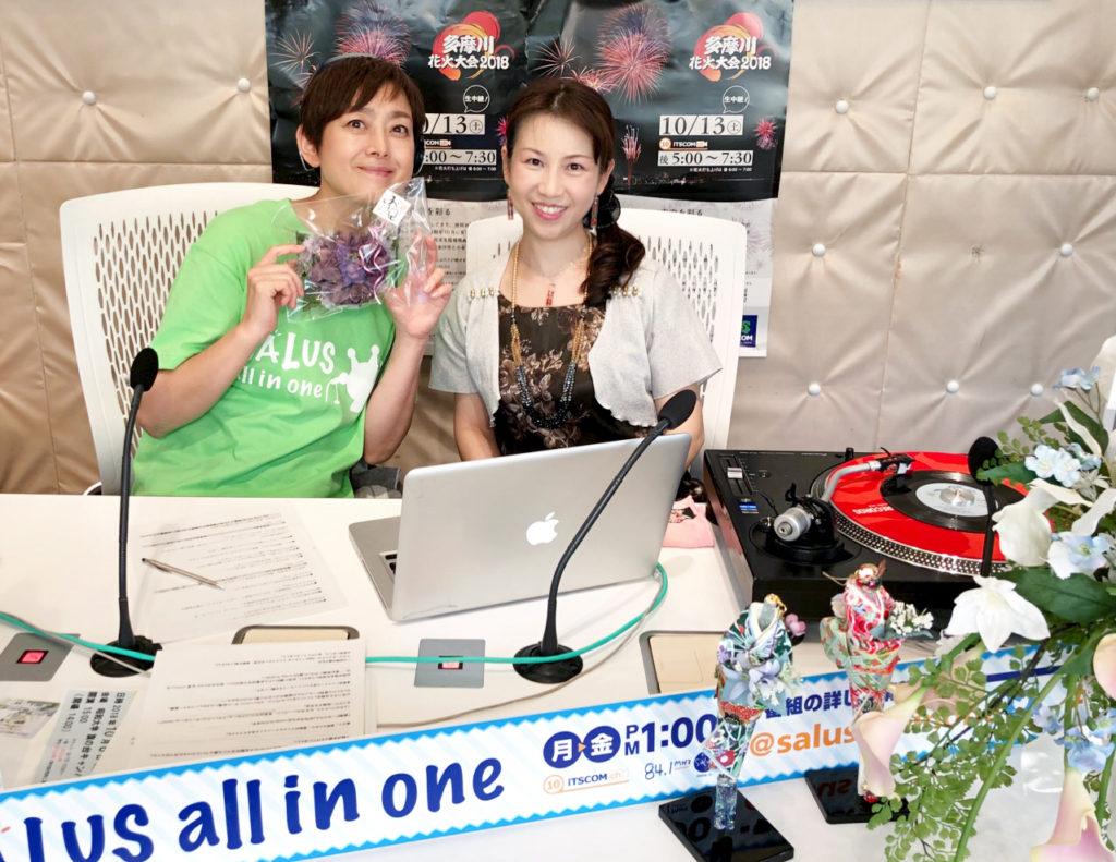 秋本奈緒美さんとスタジオ生出演