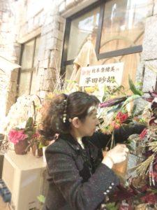 秋本奈美さん年末ライブにて、エントランス装飾