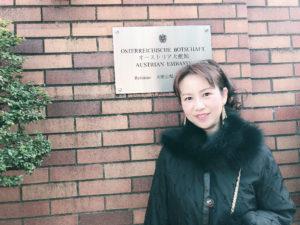 オーストリア大使館にて