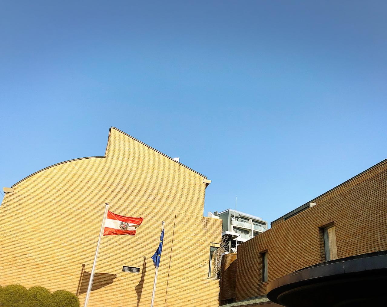 オーストリア大使館