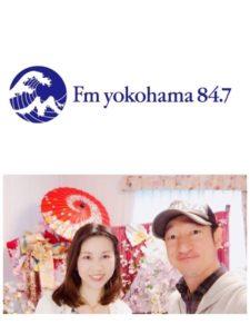 FMヨコハマにて生中継