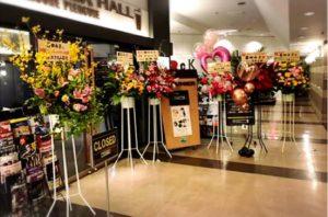 マウントレーニアホール渋谷にて音楽祭