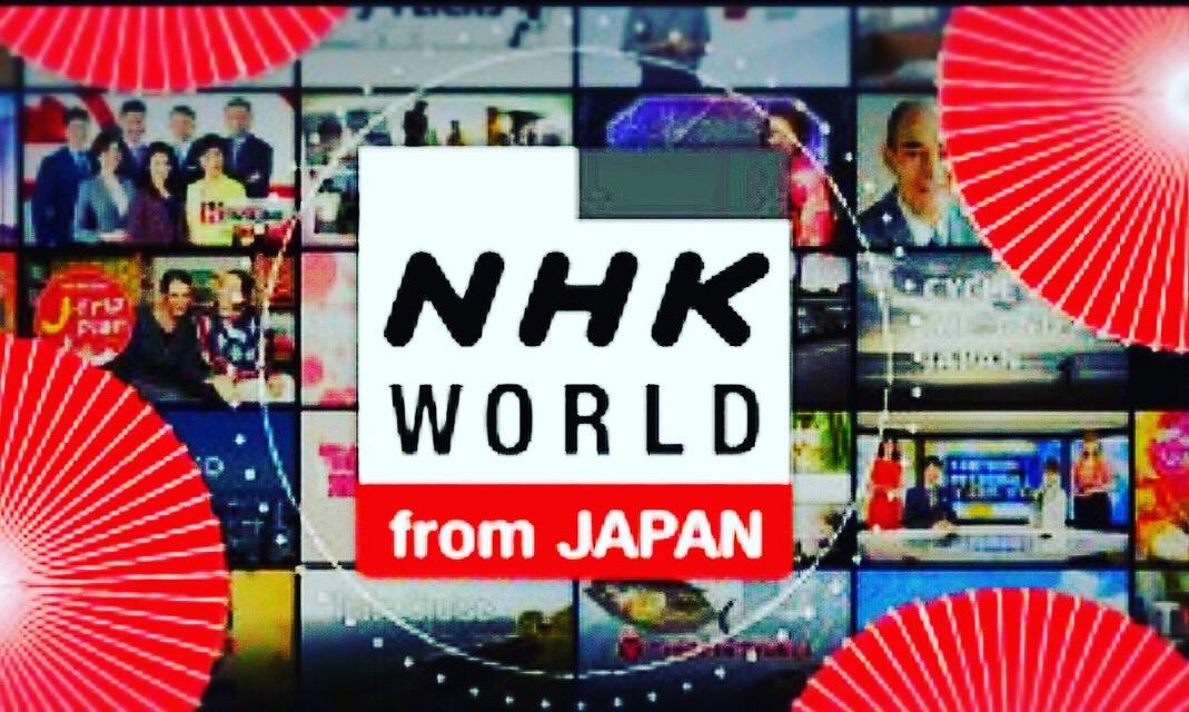 NHK WORLD-JAPANにて放映されました