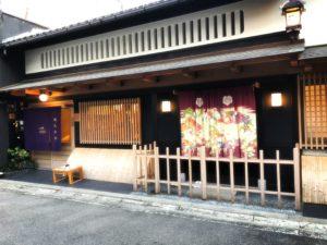 アンティーク和装専門店「Zen京都」
