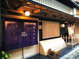 Zen京都 和装専門店