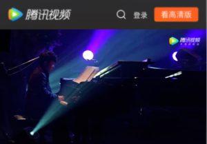 中国で放映
