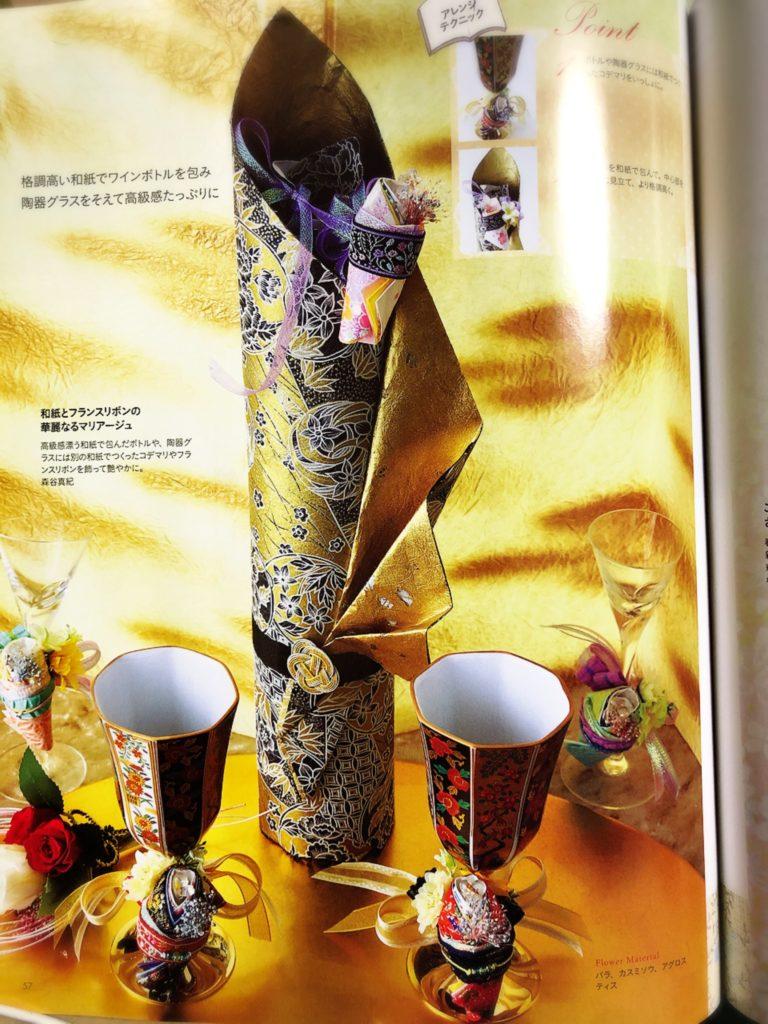 お花で文化コミュニティ兼着物ドールリウム認定デザイナーさま作品
