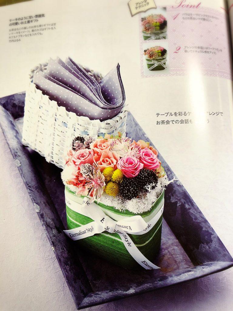 お花で文化コミュニティメンバーさま作品