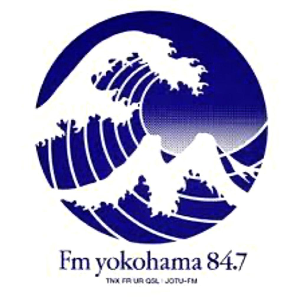 FMヨコハマ生中継