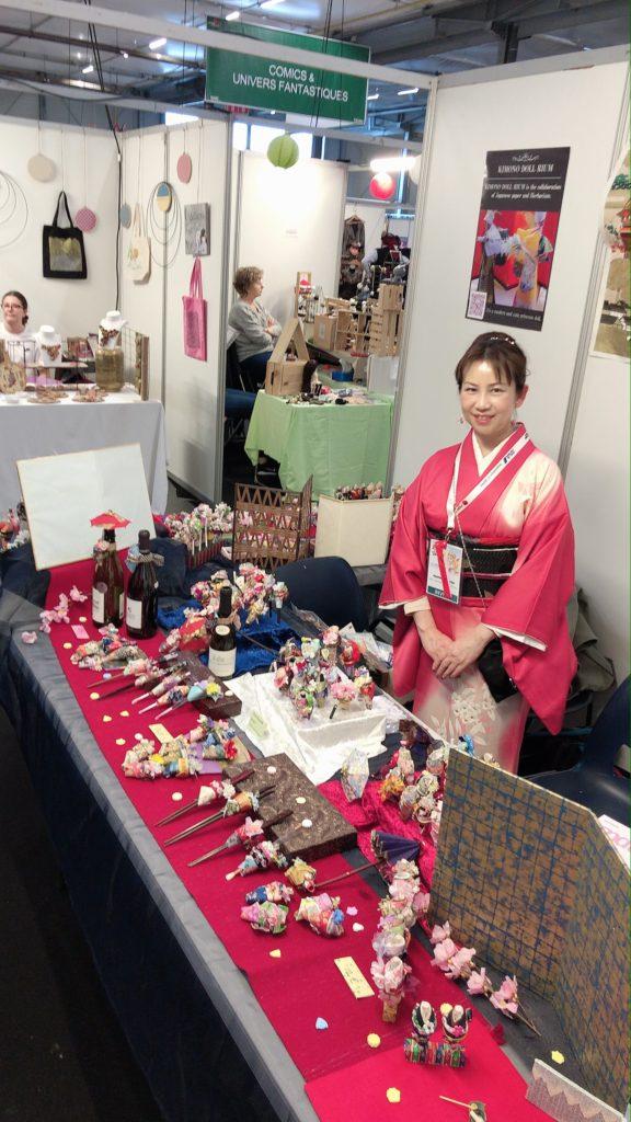JAPAN TOURS FESTIVAL2020