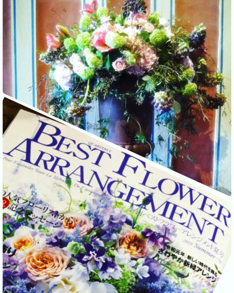 お花でチャリティ企画