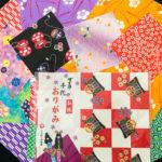 ダイヨの折り紙