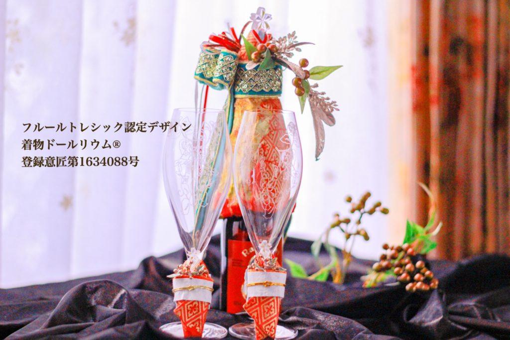 華姫®︎のティーパーティー