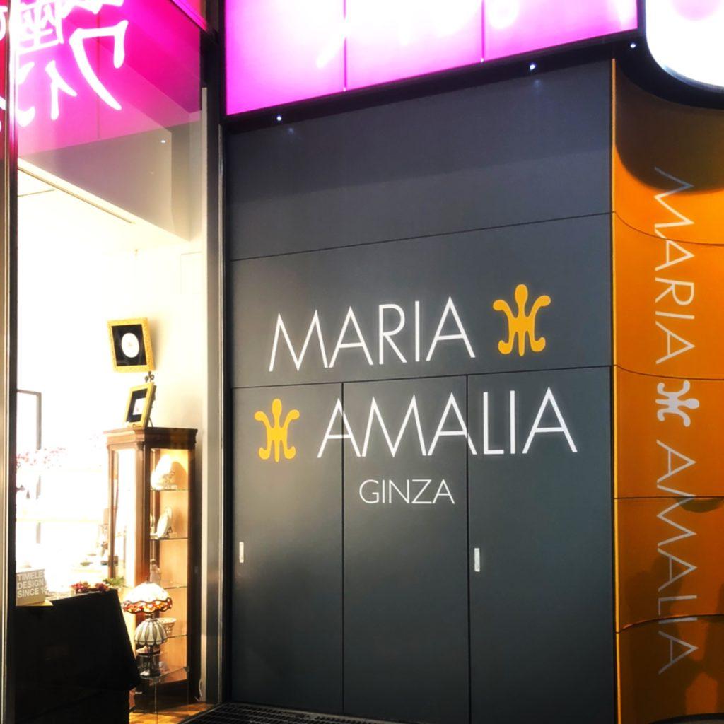 銀座マリアアマリア