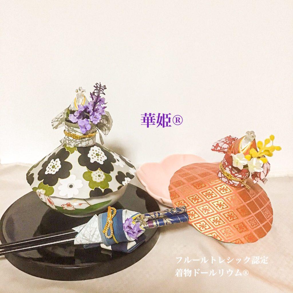 華姫®︎ 飛沫防止カップカバー
