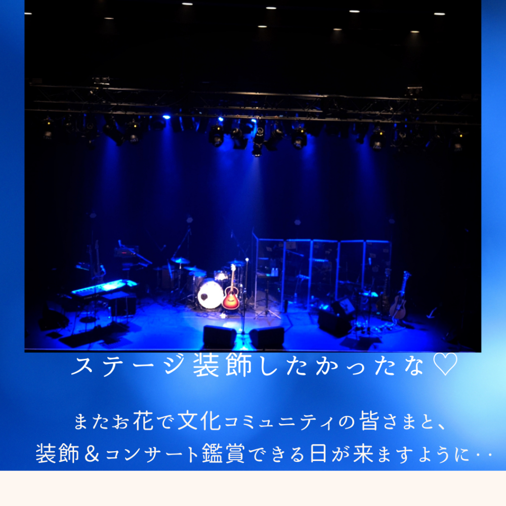 吉田栄作さんコンサート