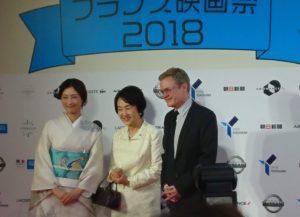 フランス映画祭 常盤貴子 フランス ローランピック大使 横浜 林市長