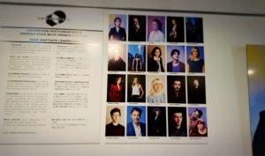 赤レンガ倉庫1号館ではゴーモン展覧会が開催